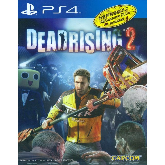 Dead Rising 2 (Multi-Language)