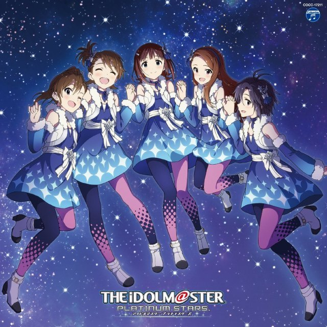 Idolmaster Platinum Master Vol.1 Miracle Night