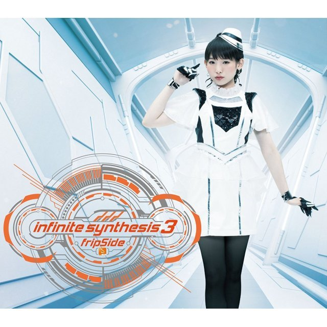Infinite Synthesis 3 [CD+2DVD Limited Edition]