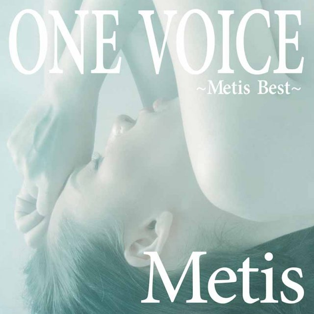 One Voice - Metis Best