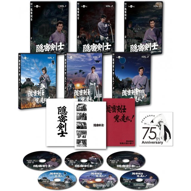 Onmitsu Kenshi Color Ban - Senkosha 75th Anniversary Package Complete Dvd Set