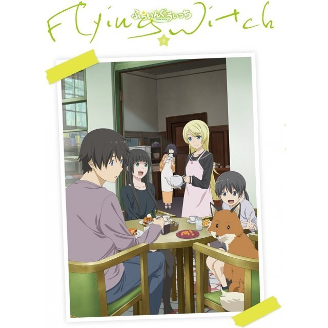 Flying Witch Vol.4