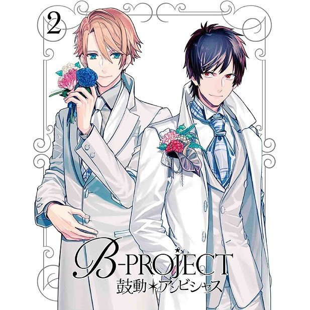 B-project: Kodo Ambitious Vol. 2 [Limited Edition]