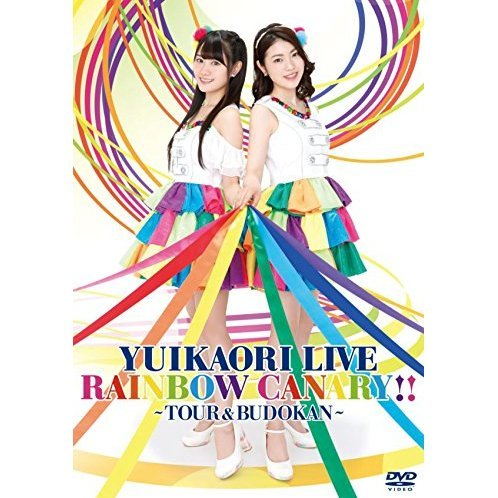 Yui Kaori Live - Rainbow Canary - Tour And Nippon Budokan