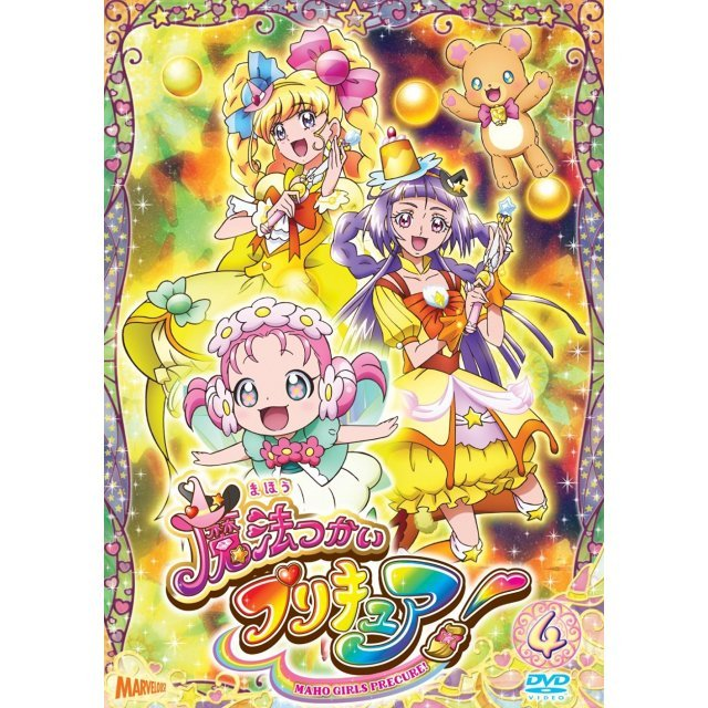 Maho Girls Precure! Vol.4