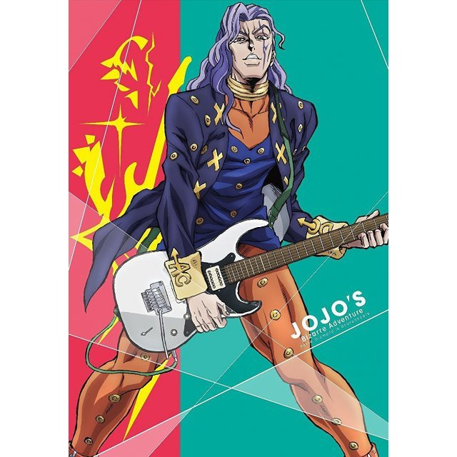 JoJo's Bizarre Adventure: Diamond Is Unbreakable Vol.4 [Limited Edition]