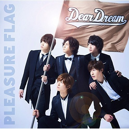 Pleasure Flag / Shinai Naru Yume E (Dream Festival! Intro And Outro Themes)