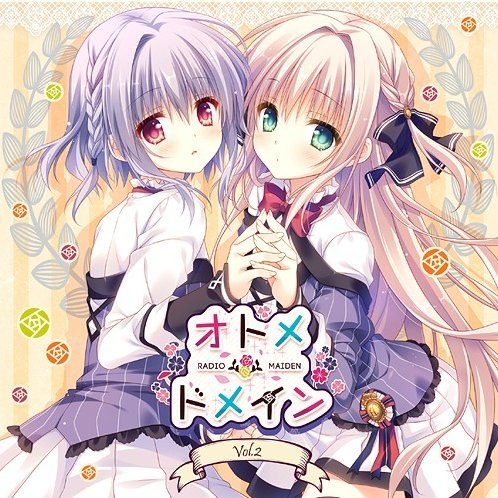 Otome - Domain Radio - Maiden Vol.2 [CD+CD-ROM]
