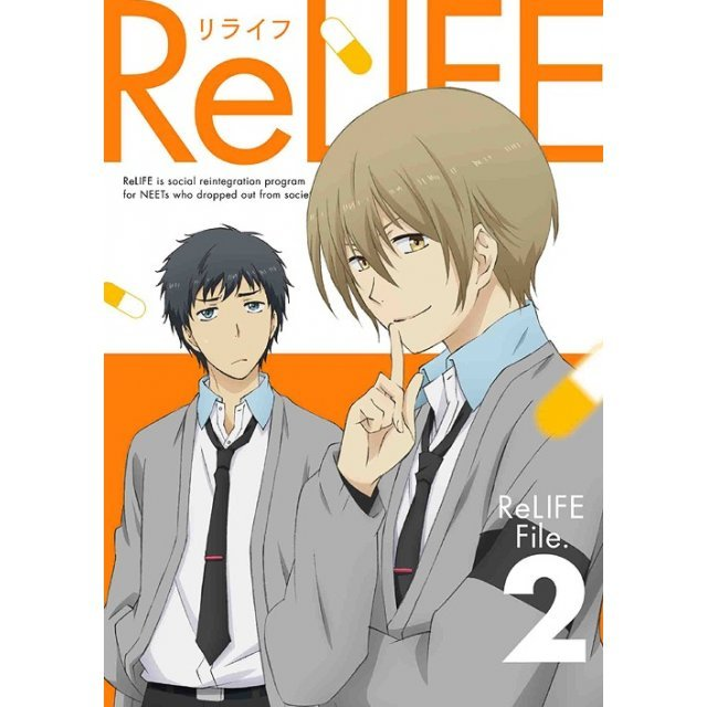 Relife 2 [Limited Edition]