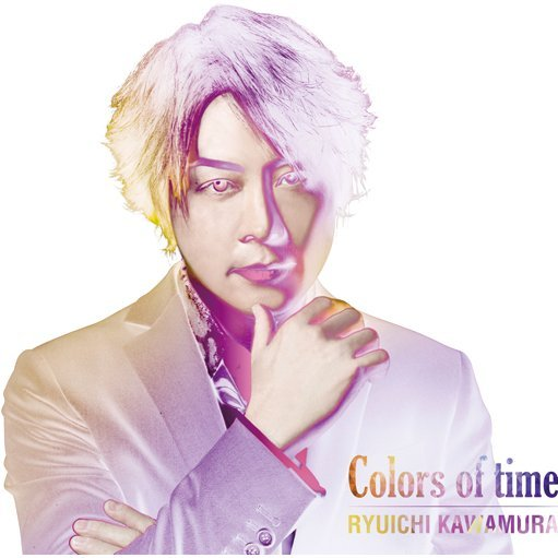 Colors Of Time [HQCD]