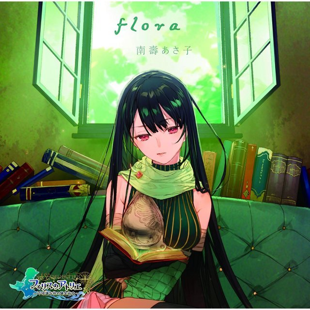 Flora - Game Design Ver. [Limited Edition]
