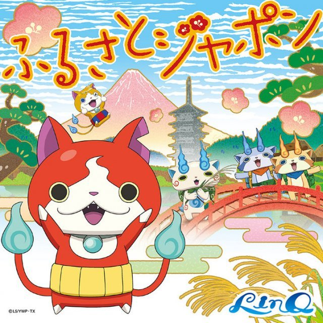 Furusato Japon - Yokai Watch Ver.2 [Type B]