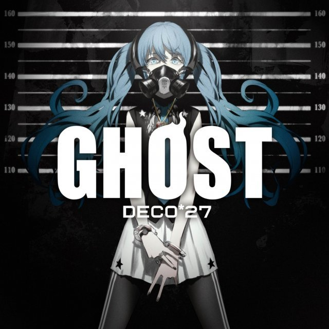 Ghost [CD+DVD Limited Edition]