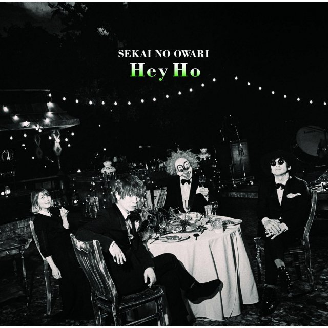 Hey Ho [Limited Edition Type B]
