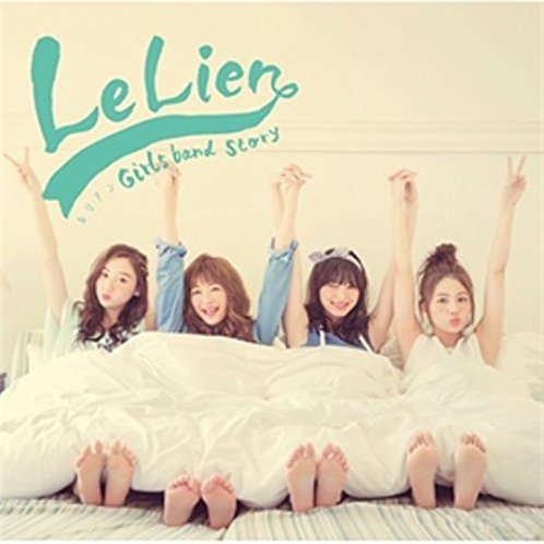 Le Lien - Girls Band Story