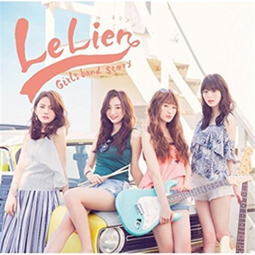 Le Lien - Girls Band Story [CD+DVD Limited Edition]