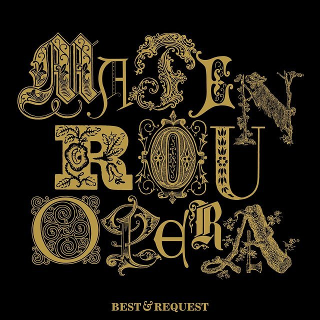 Matenrou Opera - Best And Request