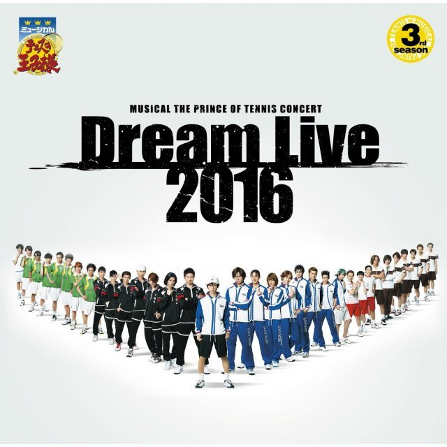 Musical - The Prince Of Tennis Concert Dream Live 2016