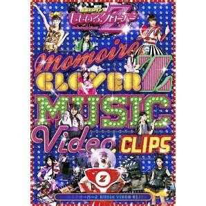 Momoiro Clover Z Music Video Clips Dvd