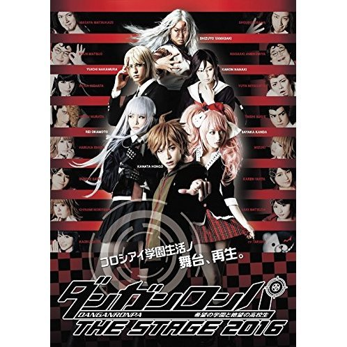 Danganronpa The Stage 2016 [Limited Edition]
