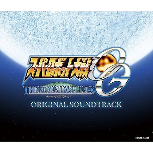 Super Robot Wars Original Generation Moon Duelers Original Soundtrack