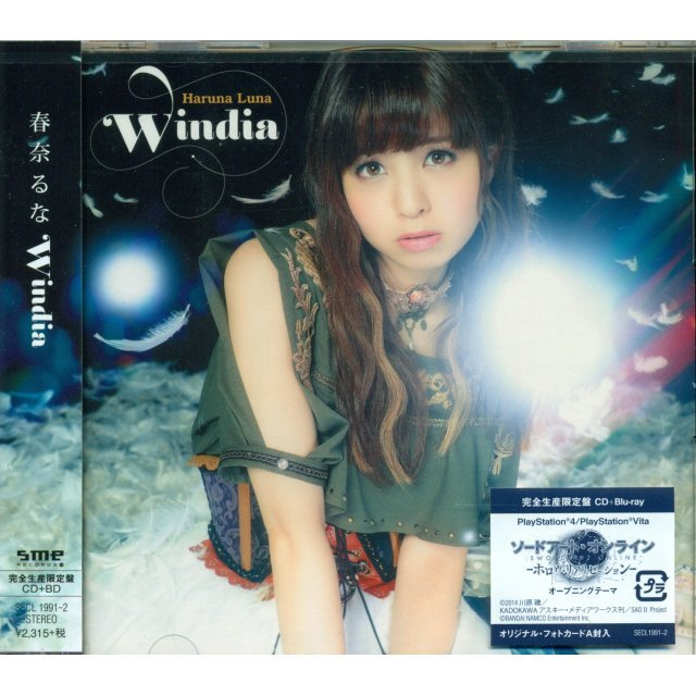 Windia [CD+Blu-ray Limited Edition]