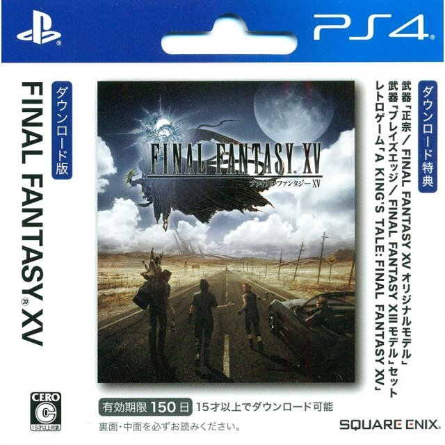 Final Fantasy XV Full Game Download Card