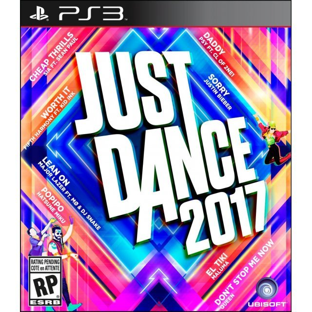 Just Dance 2017 (English)