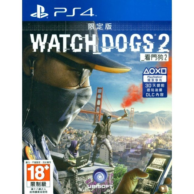 Watch Dogs 2 [Deluxe Edition] (English & Chinese Subs)