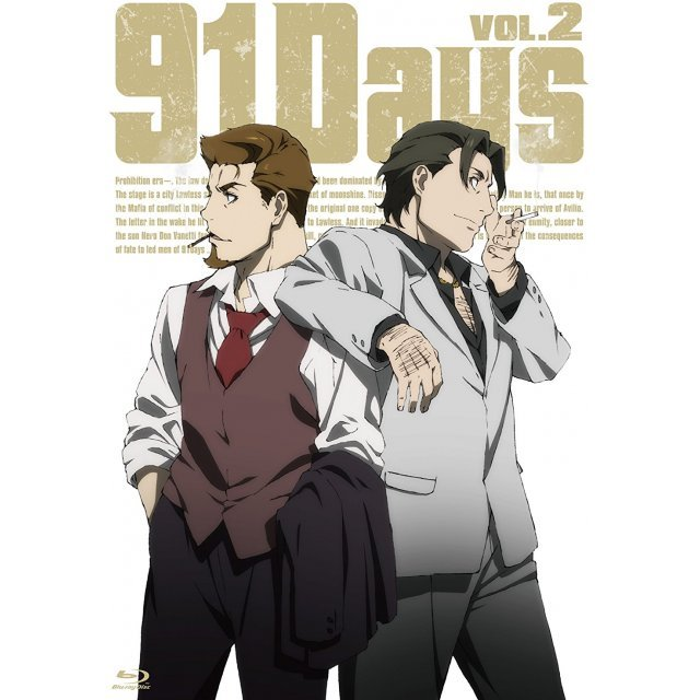 91 Days Vol.2 [Blu-ray+CD]