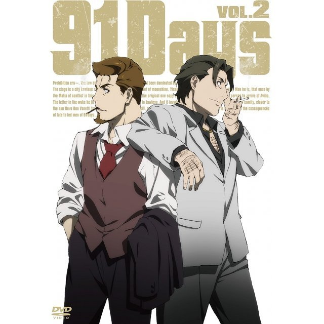 91 Days Vol.2 [DVD+CD]