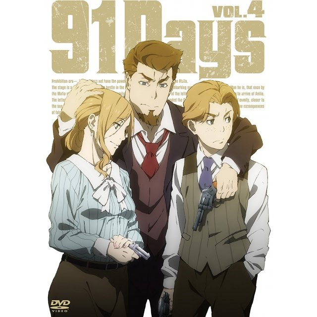 91Days Vol.4 [DVD+CD]