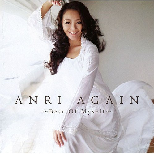 Anri Again - Best Of Myself [SHM-CD Limited Edition]