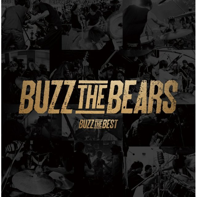 Buzz The Best [CD+DVD Limited Edition]