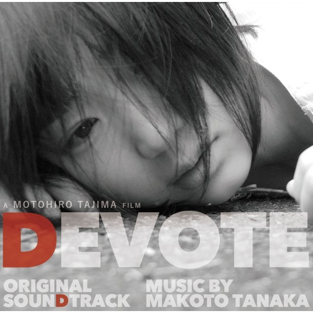 Devote Movie Original Soundtrack