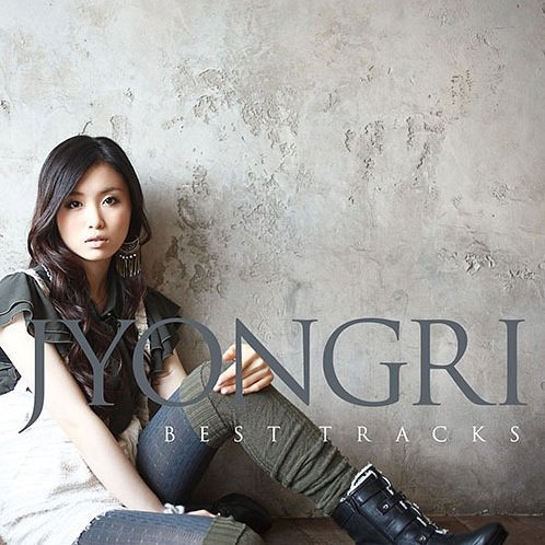 Jyongri Best Tracks [SHM-CD Limited Edition]