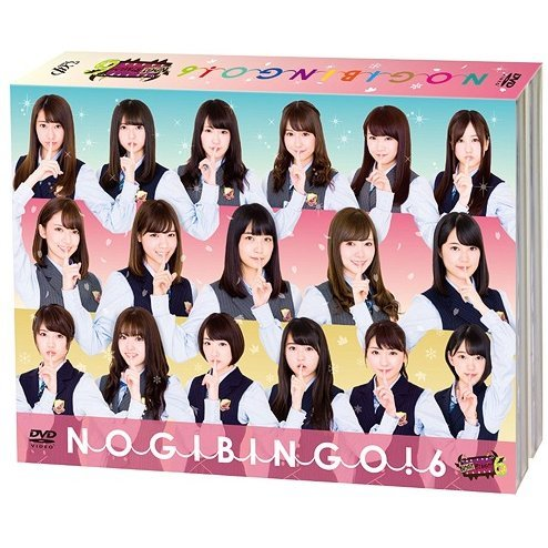 Nogibingo! 6 Dvd Box [Limited Edition]