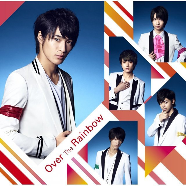 Over The Rainbow - Taishin Hirano Edition [Limited Edition]