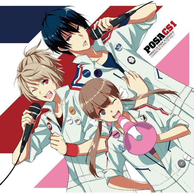Prince Of Stride Alternative Character Song Cd Vol.1