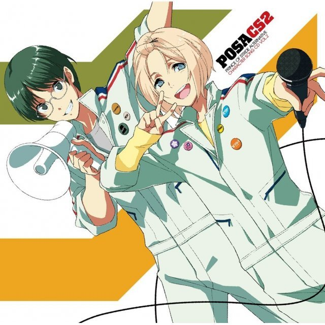 Prince Of Stride Alternative Character Song Cd Vol.2