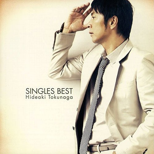 Singles Best [SHM-CD Limited Edition]