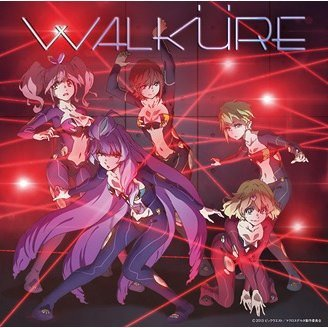 Walkure Trap! [CD+DVD Limited Edition]