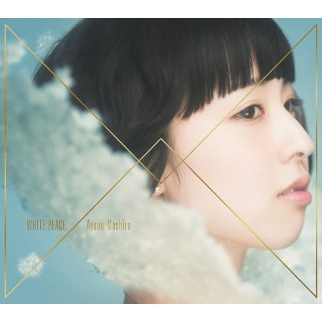 White Place [CD+DVD Limited Edition Type B]