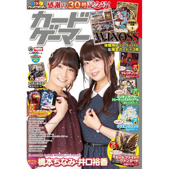 Card Gamer Vol.30