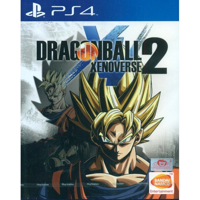 Dragon Ball: Xenoverse 2 (English)