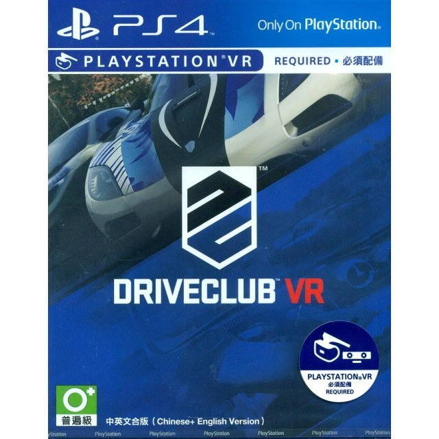 Driveclub VR (English & Chinese Subs)