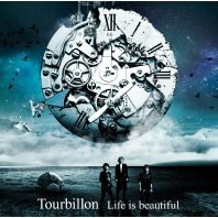 Life Is Beautiful [HQCD+DVD]