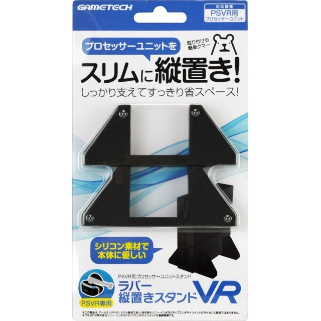 Rubber Vertical Stand VR
