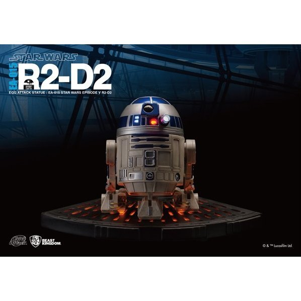 R2-D2 Egg Attack Statue: EA-015 Star Wars: Episode V - The Empire Strikes Back