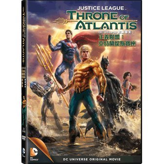 DCU: JUSTICE LEAGUE: THRONE OF ATLANTIS